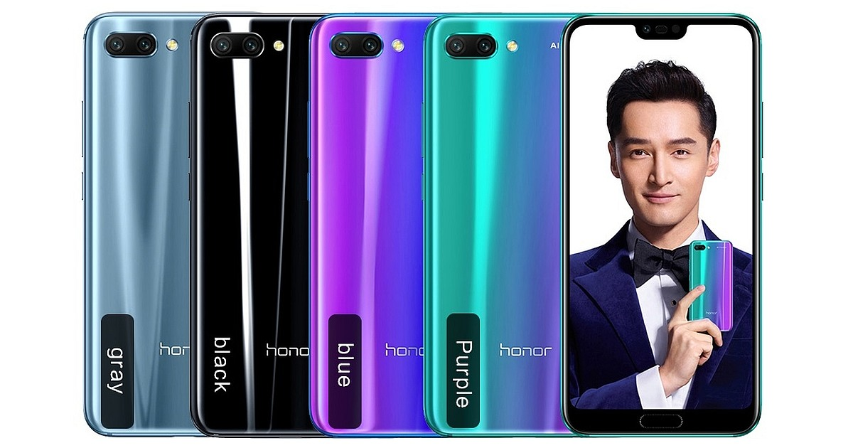 Huawei Honor Receives Extra Protection